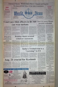 August 12, 1994