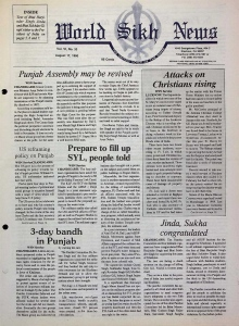 August 17, 1990