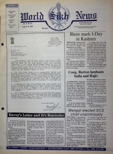 August 18, 1989