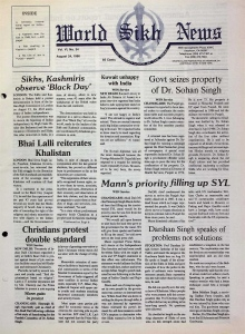 August 24, 1990
