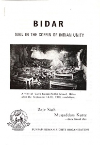 BIDAR – NAIL IN THE COFFIN OF INDIAN UNITY