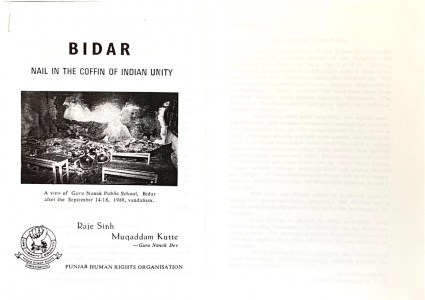 BIDAR - NAIL IN THE COFFIN OF INDIAN UNITY