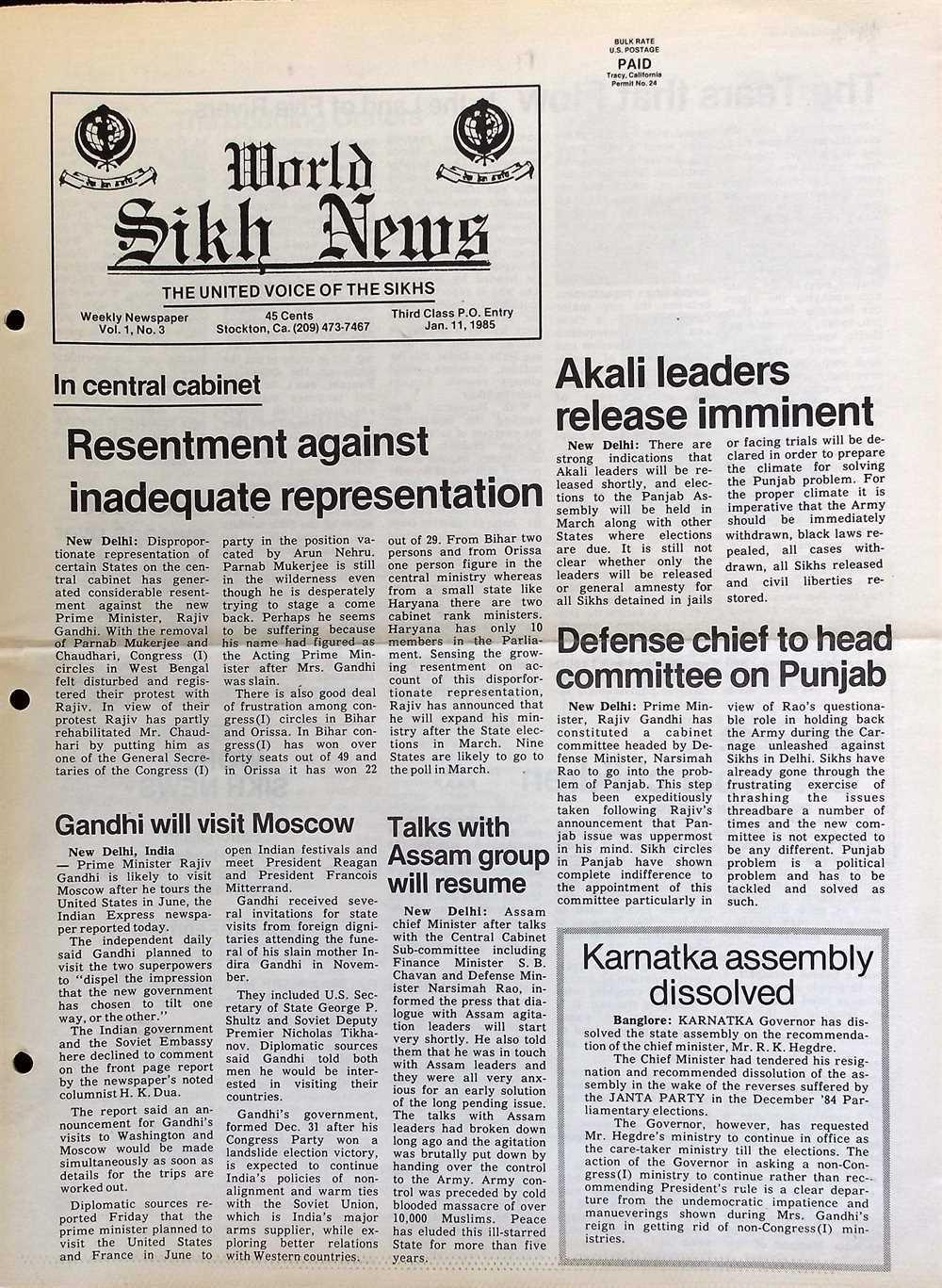 JANUARY 11, 1985