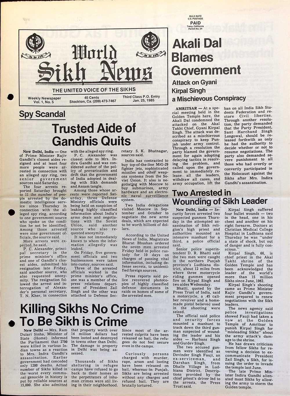January 25, 1985