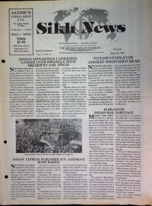 March 20, 1987