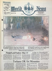 March 23, 1990