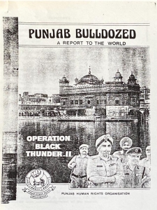 PUNJAB BULLDOZED _ a report to the world