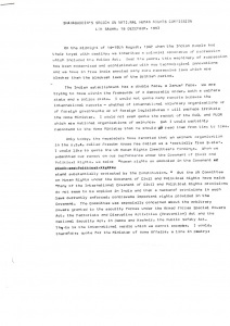 Shabudin Speech on National Human Rights Commision Lok Sabha, 18 December 1993