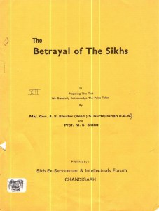 The Betrayal of The Sikhs