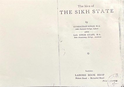The Idea of The  Sikh State 1946 Publication